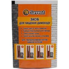 Средство для немеханической чистки дымоходов Savent 40 г