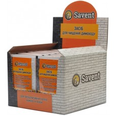 Средство для немеханической чистки дымоходов Savent 1 г (25 шт х 40 г)
