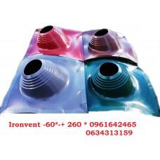 Мастер Flash 200-275 мм угловой силикон Коричневый ,Черный, Зеленый , Красный , Серый Проход кровельный